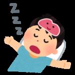 寝ようとするが寝られない